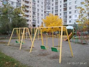 Квартира Драгоманова, 8б, Київ, Z-648449 - Фото3