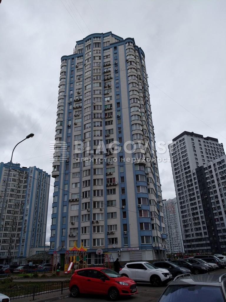 Квартира F-42581, Дніпровська наб., 26а, Київ - Фото 1