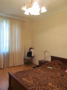 Квартира Голосеевский проспект (40-летия Октября просп.), 88, Киев, Z-52600 - Фото 9