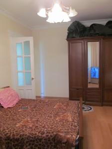 Квартира Голосеевский проспект (40-летия Октября просп.), 88, Киев, Z-52600 - Фото 11