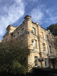 Офис, Михайловская, Киев, A-108140 - Фото1
