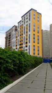 Квартира Драгоманова, 38а, Київ, Z-603946 - Фото 22