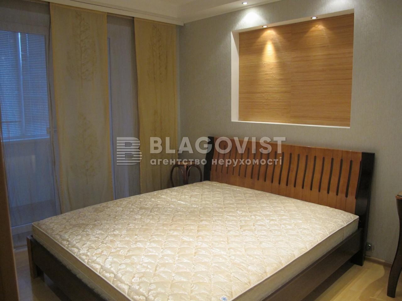 Квартира Z-188268, Русановская наб., 4, Киев - Фото 10