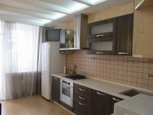 Квартира Здолбуновская, 9б, Киев, R-18581 - Фото3