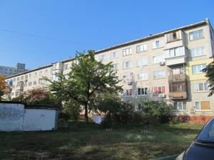 Квартира Дарницький бул., 15, Київ, Z-560235 - Фото1