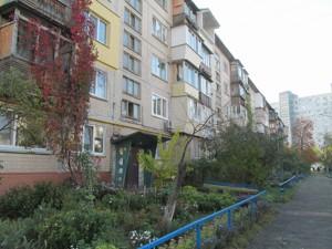 Квартира Дарницкий бульв., 15, Киев, Z-560235 - Фото 14