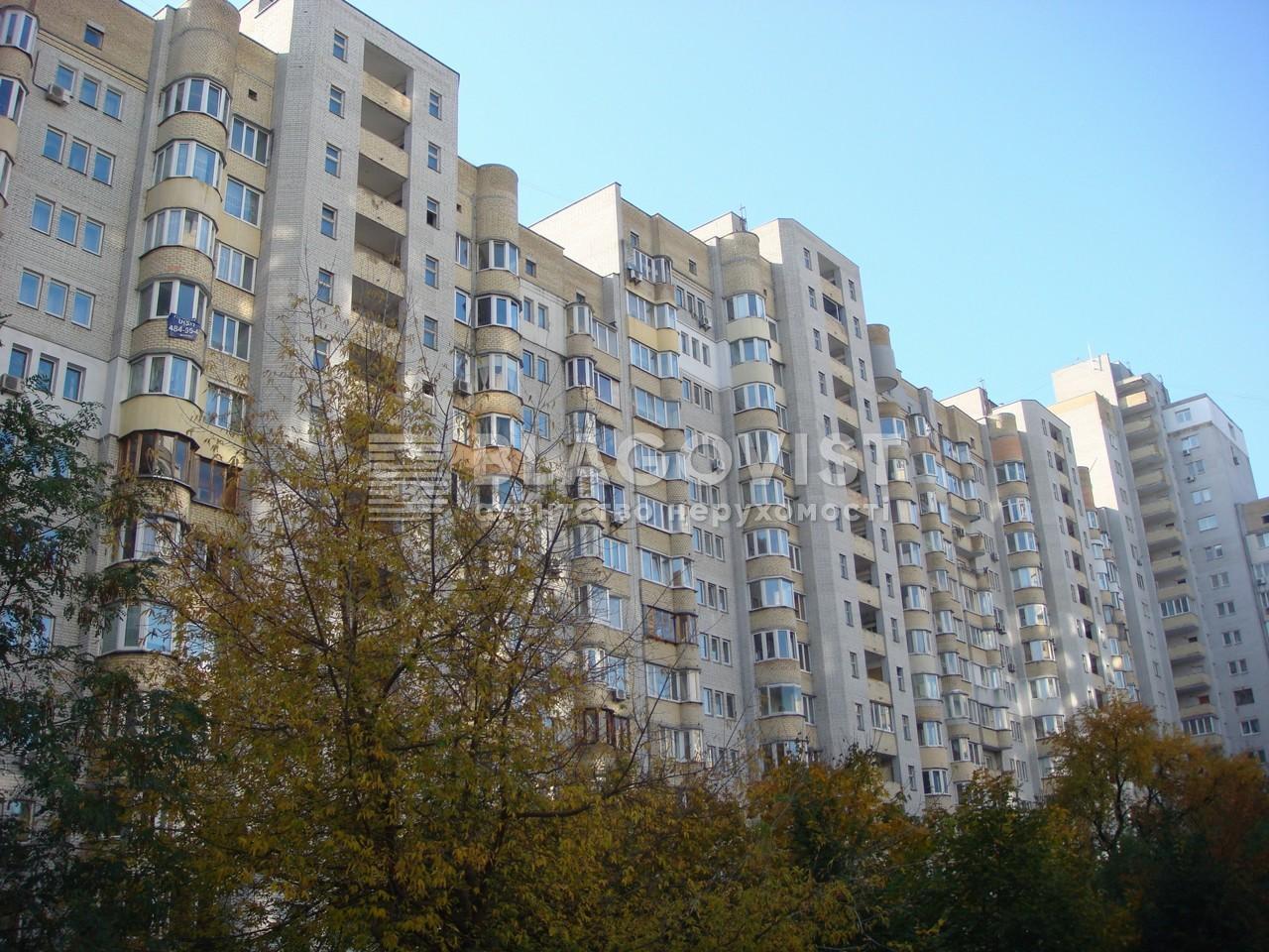 Квартира C-94518, Відпочинку, 10, Київ - Фото 1