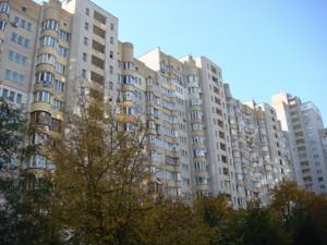 Квартира Отдыха, 10, Киев, Z-442544 - Фото1
