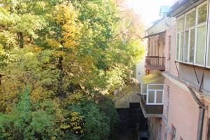 Квартира Ольгинская, 2/1, Киев, C-90447 - Фото 29