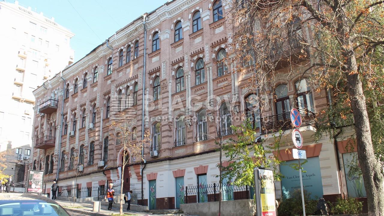 Квартира C-90447, Ольгинская, 2/1, Киев - Фото 2