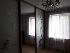 Дом I-13687, Богатырская, Киев - Фото 13