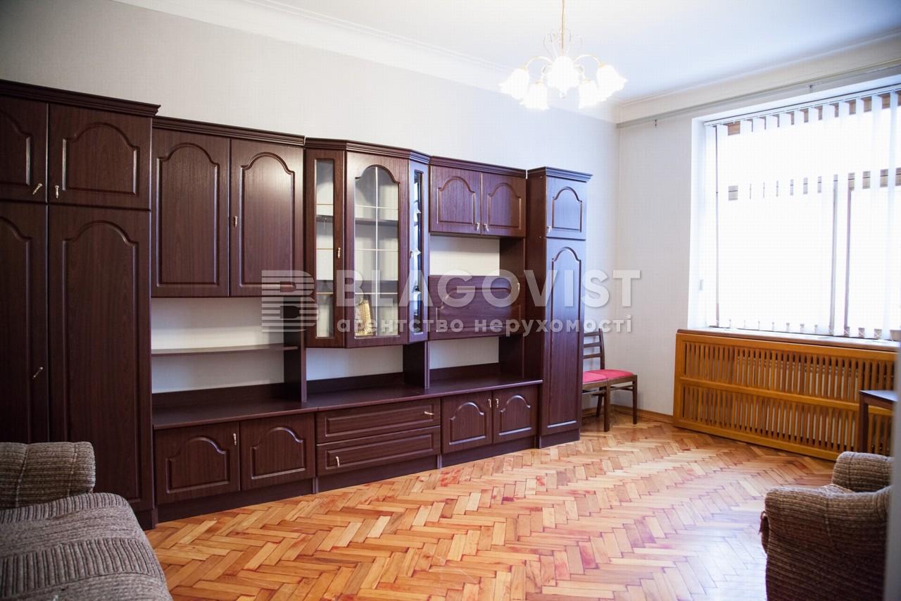 Квартира Z-23035, Мельникова, 6, Киев - Фото 5