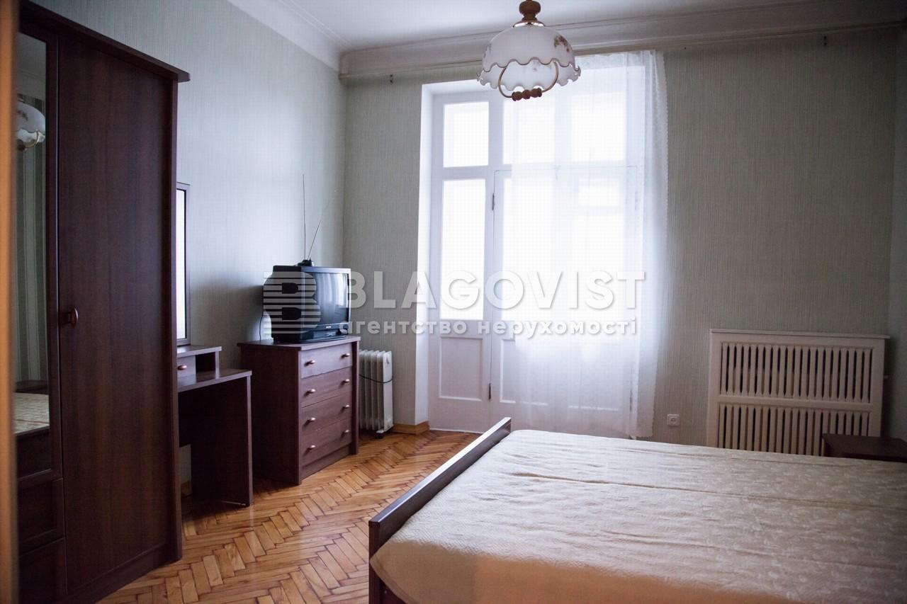 Квартира Z-23035, Мельникова, 6, Киев - Фото 6