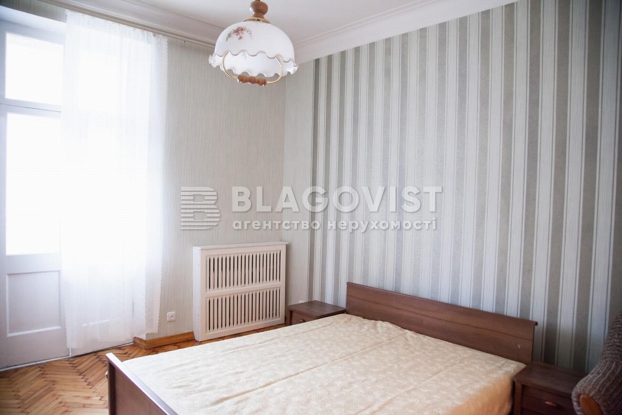 Квартира Z-23035, Мельникова, 6, Киев - Фото 7