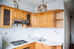 Квартира Z-23035, Мельникова, 6, Киев - Фото 9