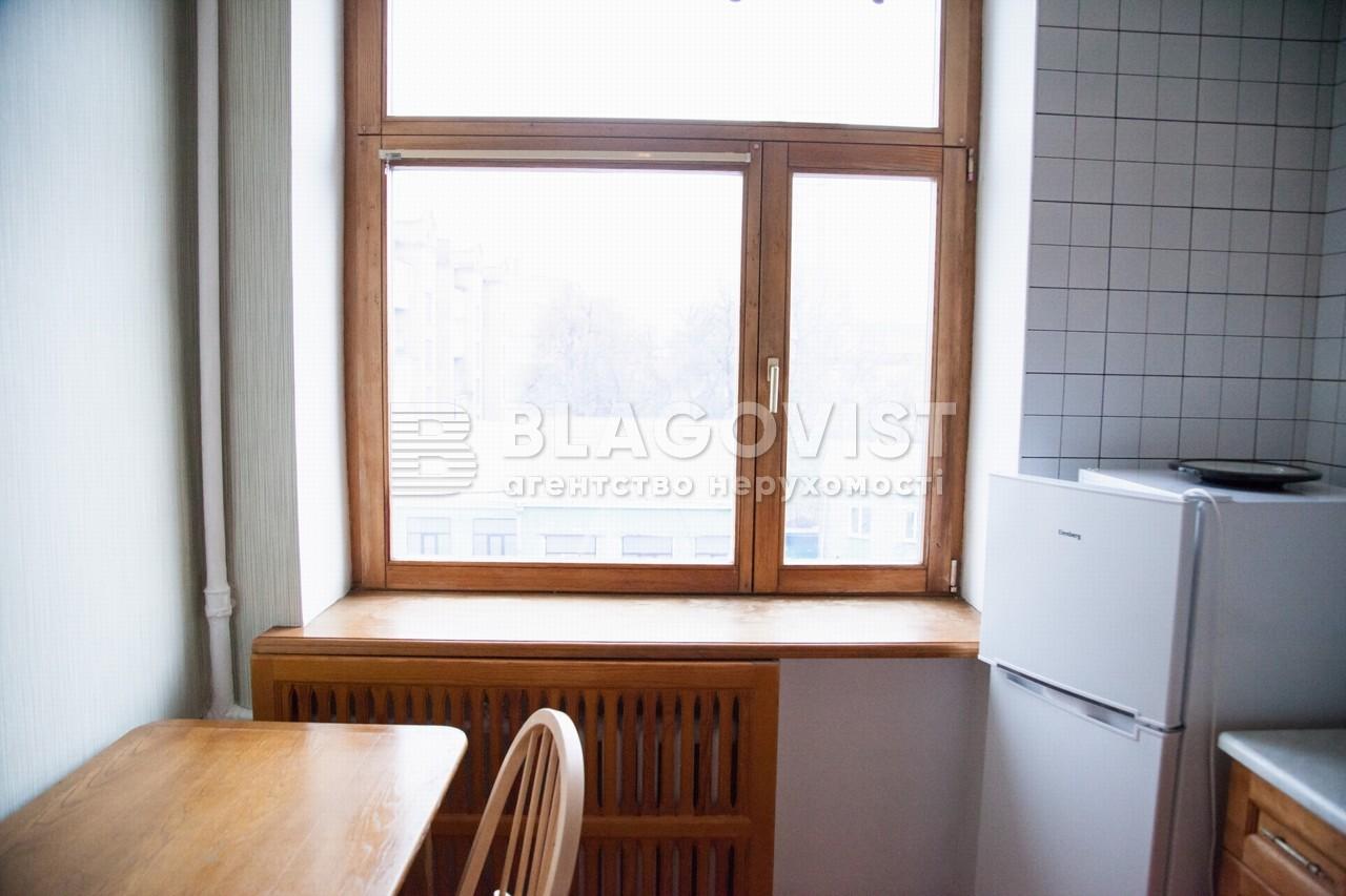 Квартира Z-23035, Мельникова, 6, Киев - Фото 10