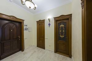 Квартира Зарічна, 1б, Київ, Z-74677 - Фото 16