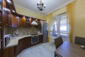 Квартира Заречная, 1б, Киев, Z-74677 - Фото 11