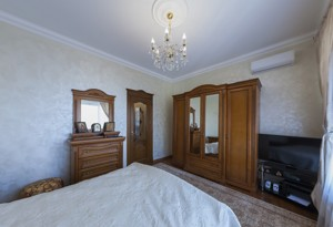 Квартира Заречная, 1б, Киев, Z-74677 - Фото 10