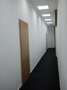 Офіс, Рибальська, Київ, R-10508 - Фото 10