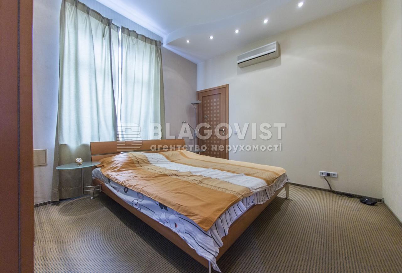 Квартира Z-1545078, Крещатик, 25, Киев - Фото 20