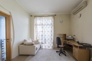 Квартира Z-1545078, Крещатик, 25, Киев - Фото 17