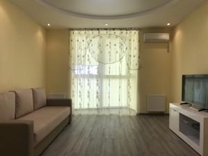 Квартира Драгоманова, 2, Київ, R-12540 - Фото
