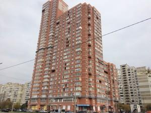 Квартира Ревуцкого, 9, Киев, Z-1023746 - Фото3