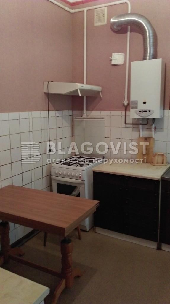 Квартира X-22095, Антоновича (Горького), 7в, Киев - Фото 23