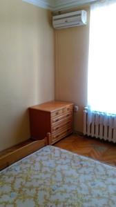 Квартира X-22095, Антоновича (Горького), 7в, Киев - Фото 26