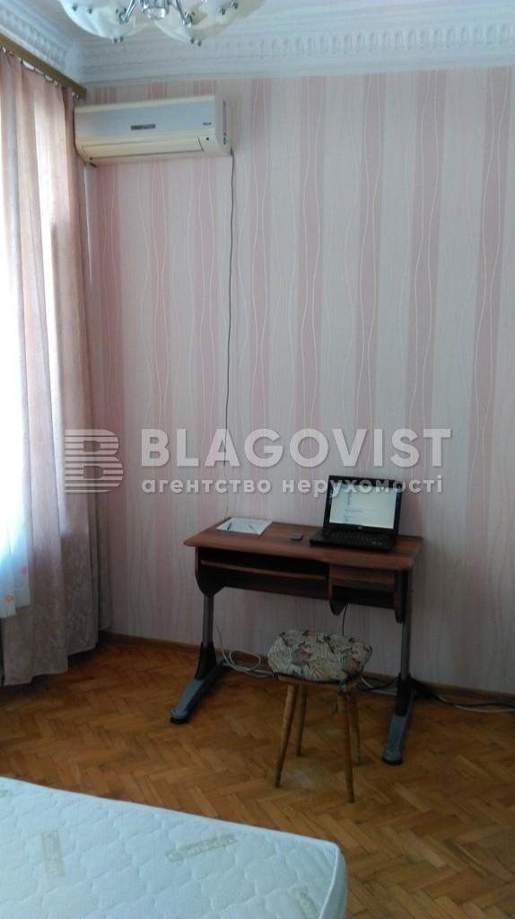 Квартира X-22095, Антоновича (Горького), 7в, Киев - Фото 29