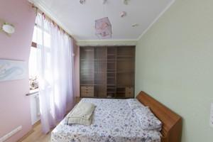 Квартира Січових Стрільців (Артема), 58/2в, Київ, Z-1003046 - Фото 14