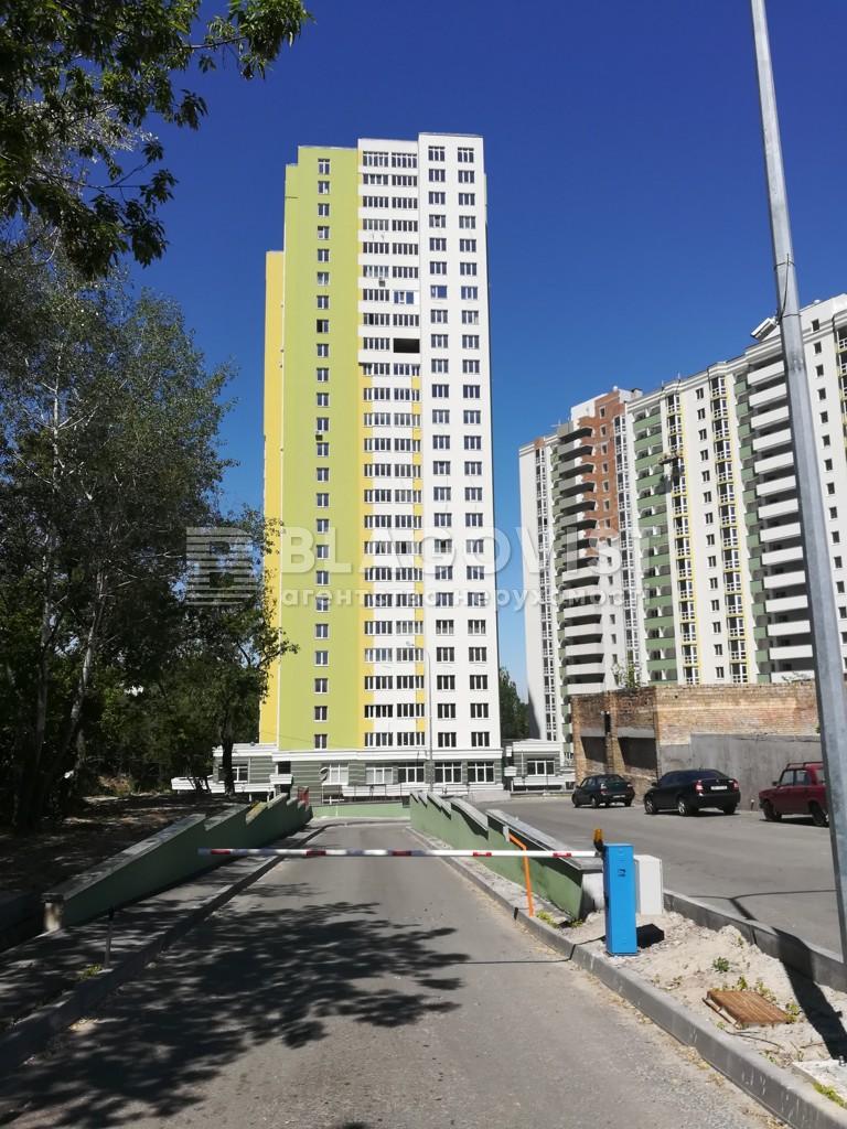 Квартира A-108487, Герцена, 32, Киев - Фото 1