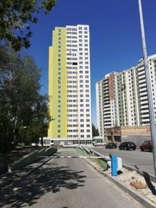 Квартира Герцена, 32, Киев, Z-685719 - Фото1