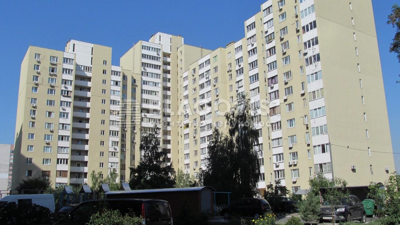 Торгово-офісне приміщення, E-31936, Харківське шосе, Київ - Фото 1