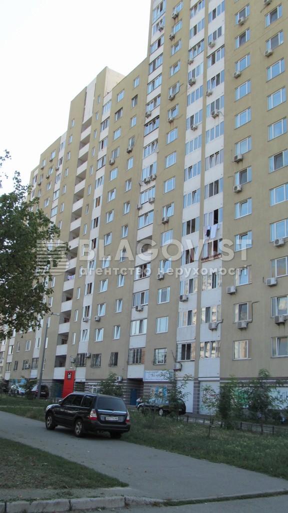 Торгово-офісне приміщення, E-31936, Харківське шосе, Київ - Фото 5