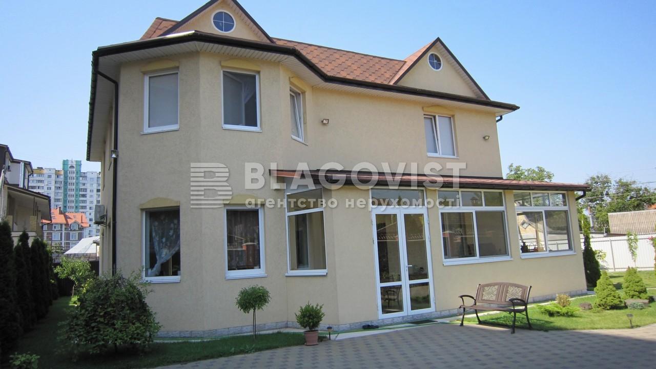 Дом D-33211, Московская (Голосеевский), Киев - Фото 1