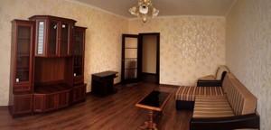 Apartment Akhmatovoi Anny, 34, Kyiv, R-12598 - Photo3