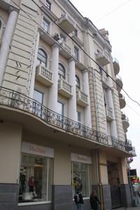 Apartment Velyka Vasylkivska, 25, Kyiv, R-29648 - Photo 2
