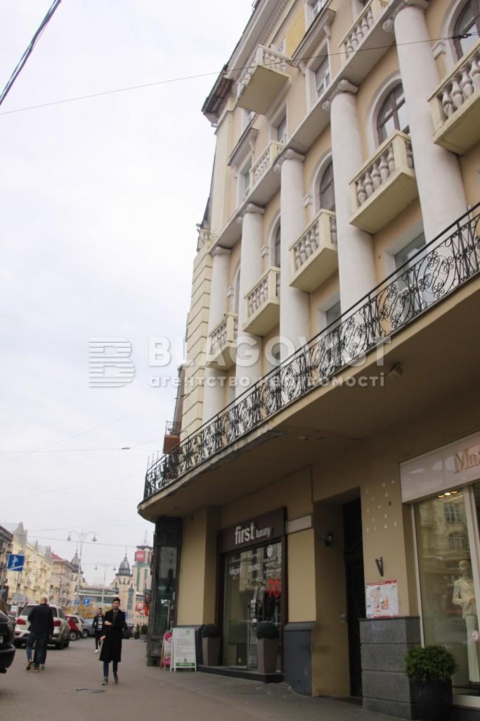 Квартира A-110187, Велика Васильківська, 25, Київ - Фото 3