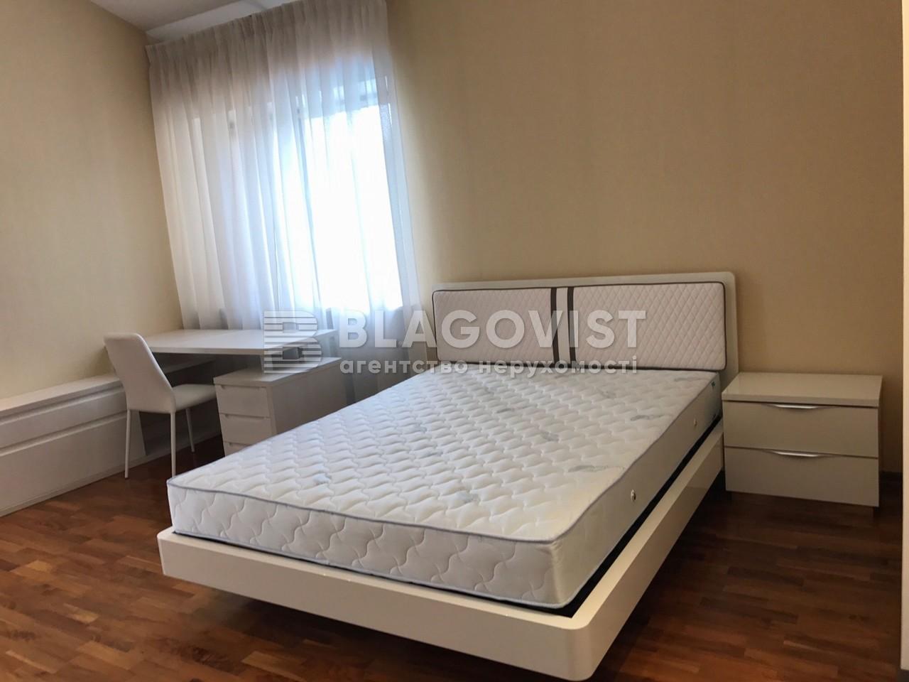 Дом A-108179, Лесники (Киево-Святошинский) - Фото 12