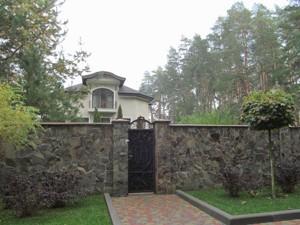 Будинок Сонячна, Бровари, H-40728 - Фото 36