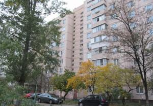 Квартира Оболонский просп., 40, Киев, Z-505842 - Фото1
