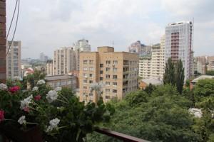 Квартира Тургенєвська, 28а/30а, Київ, B-69809 - Фото 10