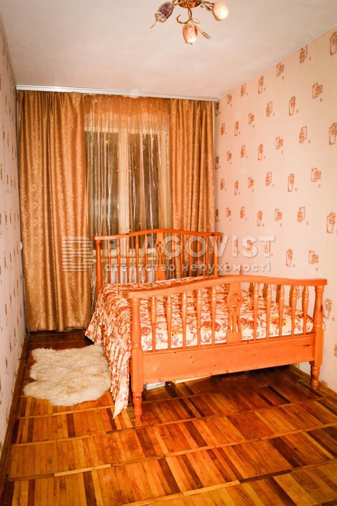 Квартира Z-82877, Сокальська, 11, Київ - Фото 7