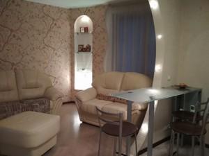 Квартира Ахматовой, 45, Киев, X-31503 - Фото3