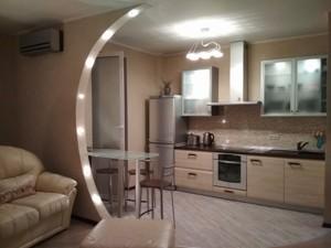 Квартира Ахматової Анни, 45, Київ, X-31503 - Фото 5