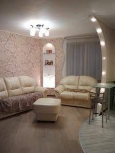 Квартира Ахматової Анни, 45, Київ, X-31503 - Фото 6