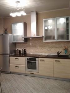 Квартира Ахматової Анни, 45, Київ, X-31503 - Фото 7