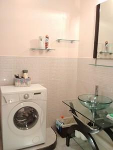 Квартира Ахматової Анни, 45, Київ, X-31503 - Фото 11